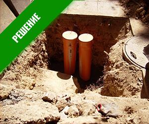 kanalizacia-home